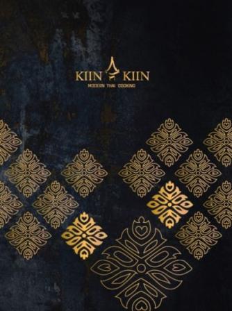 : Kiin Kiin : modern Thai cooking
